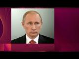 Владимир Путин выразил соболезнования Реджепу Эрдогану в связи с кровавым терактом в Турции - Первый канал