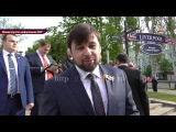 Денис Пушилин и Игорь Мартынов возложили цветы к памятнику Гурову