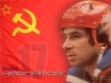 Знаменитый Гол Валерия Харламова 1974 год на матче Канада -СССР
