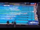 Чемпионат мира-по водным видам спорта 2013.Плавание 28.07.2013-1 день вечер.