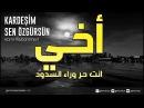 Kardeşim Sen Özgürsün Rami Muhammed Ahi Ente Hurrun أخي أنت حرٌّ