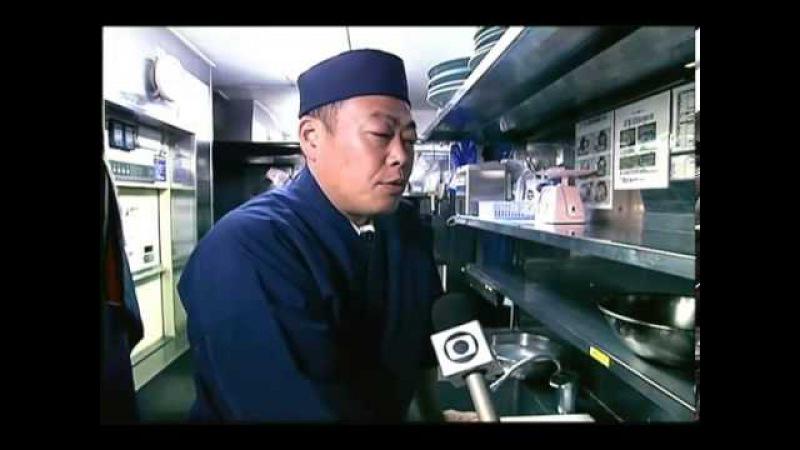 Cozinheiros precisam de licença para preparar peixe venenoso no Japão