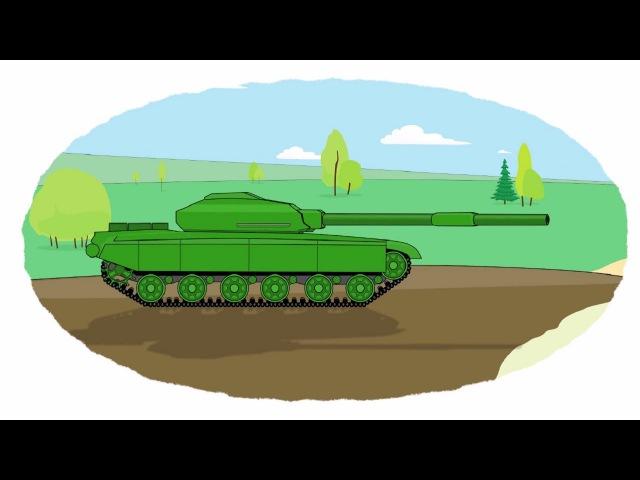 Мультик - Раскраска. Учим Цвета - Военная техника: бронетранспортер, танк, катер