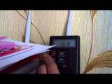 Измерение электромагнитного поля от разных источников