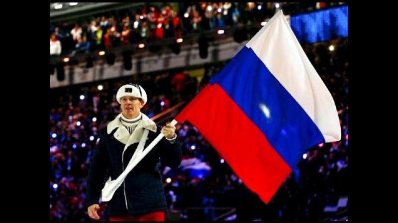 Я - патриот! Или чем я горжусь в Новой России
