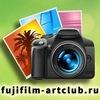 Арт Клуб FUJIFILM фотокниги интерьерная печать