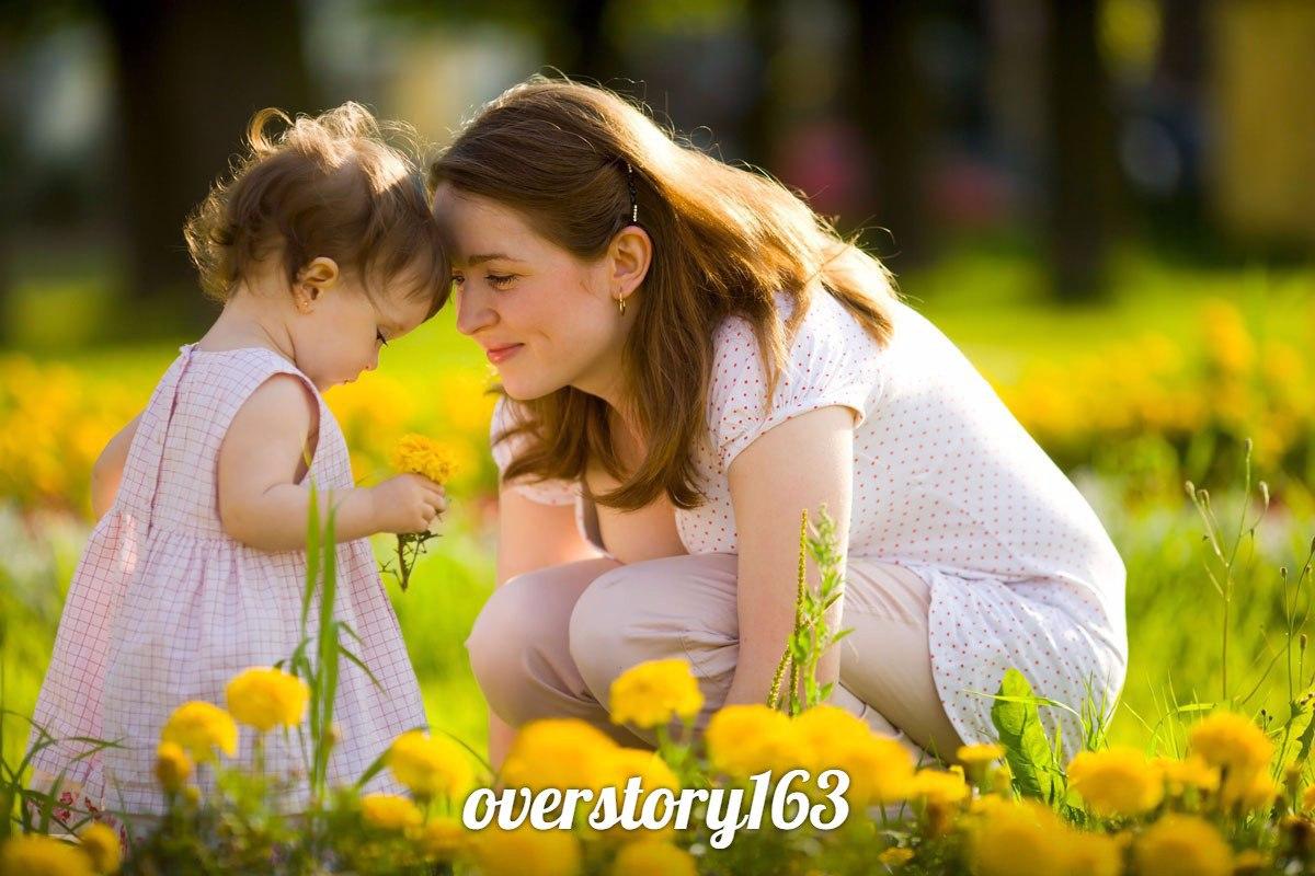 Фото мамочки бесплатно 20 фотография