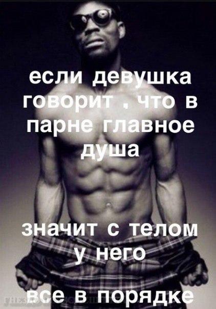 https://pp.userapi.com/c623722/v623722101/1654/bmK7vkBL6-Q.jpg