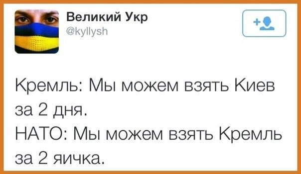 Начальник ГУР МО Гмыза уволен за провал военной разведки по российскому вторжению - Цензор.НЕТ 2332