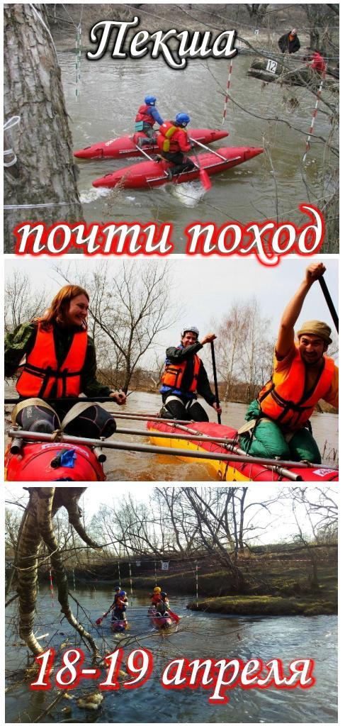 Афиша Владимир открытие туристического сезона