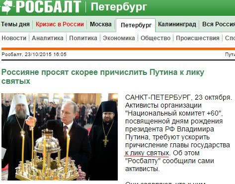 Представитель Генштаба Селезнев объяснил, как будут голосовать военнослужащие в АТО - Цензор.НЕТ 4828
