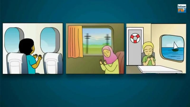 Этика путешествия по сунне пророка Мухаммада ﷺ [HD] (1)