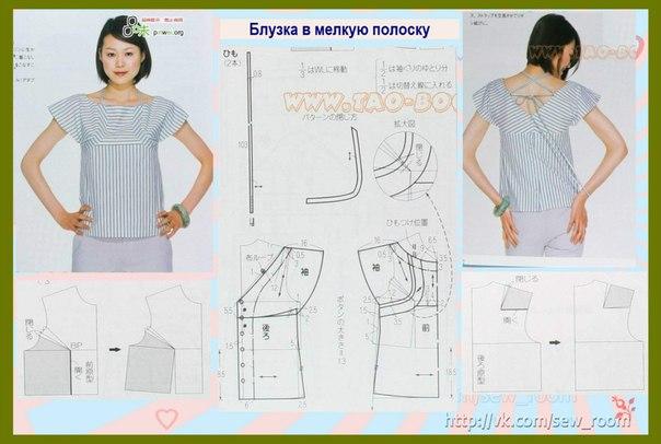 Просто блузка
