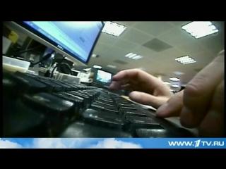 Хакеры, похитившие личные данные с портала для неверных супругов !