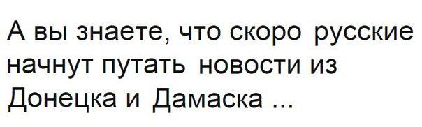 Минобороны РФ подтвердило строительство военной базы у границ Украины - Цензор.НЕТ 1226