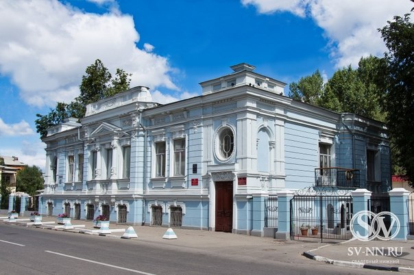 Отдел загс нижегородского района г нижнего новгорода