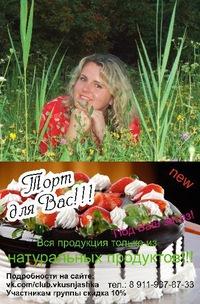 Людмила Нурова