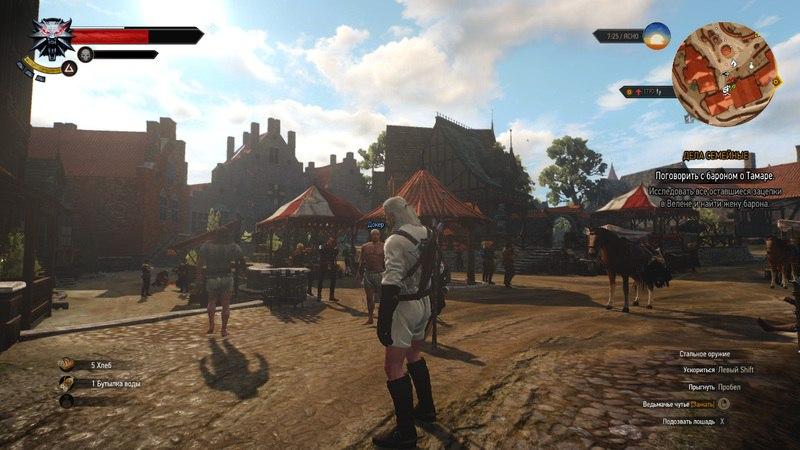 The Witcher 3: Wild Hunt [v 1.08.4 + 16 DLC] (2015) RePack скачать торрент