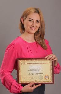 Элеонора Шавра