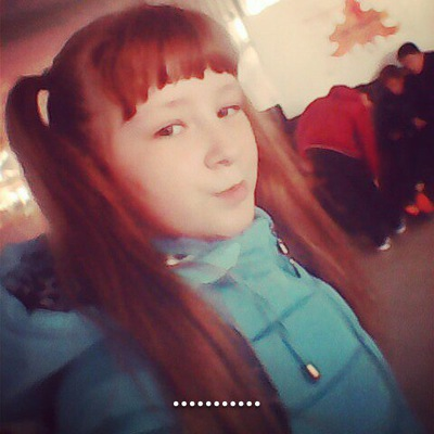 Milana Romanova, Tobolsk