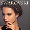 Shkatulka – ювелирная бижутерия Swarovski