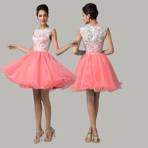 Купить красивые платья в днепропетровске