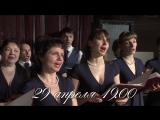 Концерт камерного хора
