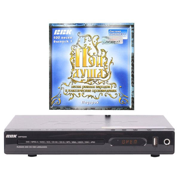 Dvd-плеер DVP753HD Black, BBK
