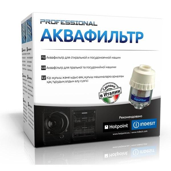 Фильтр для очистки воды д/wm C00091845, Indesit