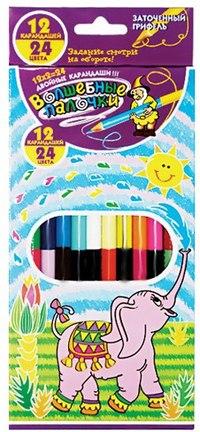 """Карандаши двухцветные """""""" (12 штук, 24 цвета), Волшебные палочки"""