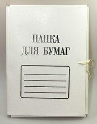 Папка для бумаг, с завязками, Бланкиздат