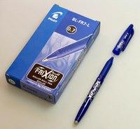 Ручка гелевая, синяя, 0,7 мм, исчезающие чернила, Pilot
