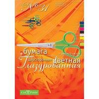 Бумага цветная двусторонняя, 9 листов, 9 цветов, Альт