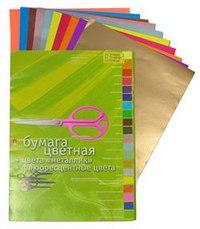 Бумага цветная, а4, 20 листов, 20 цветов, Альт