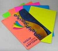 Картон цветной, а4, 10 листов, 5 цветов, флуоресцентный, Альт