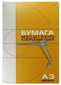 Бумага масштабно-координатная, 8 листов, а3, Hatber