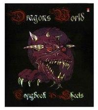 """Тетрадь """"драконы"""", 48 листов, клетка, Альт"""