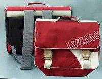 Ранец школьный. red, LycSac