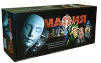 """Настольная игра """"мафия"""". набор подарочный в коробке, Hobby games"""