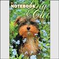 """Книга для записей """"щенок на цветочном лугу"""", Канц-Эксмо (Listoff, Unnika Land)"""
