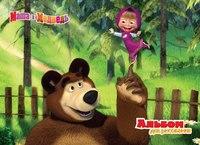 """Альбом для рисования """""""" (40 листов), Маша и Медведь"""