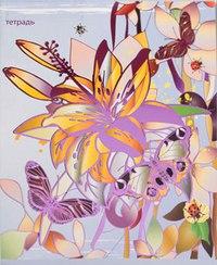 Тетрадь, 48 листов, клетка. дивный сад, Феникс+ (канцтовары)