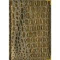 Книга для записей а4 (prestige), 160 листов, линия. croco коричневый (лак), Канц-Эксмо (Listoff, Unnika Land)