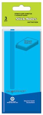 Бумага 50х40 мм 100 листов, голубая, для заметок, самоклеящаяся, Silwerhof