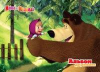 """Альбом для рисования """""""" (12 листов), Маша и Медведь"""