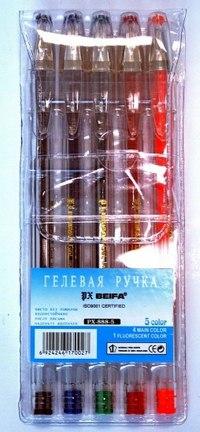 """Набор цветных гелевых ручек """"классика"""", 5 цветов, Beifa"""