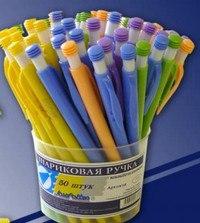"""Ручка шариковая автоматическая """"переменка"""", синяя, Beifa"""