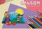 Альбом для рисования, 20 листов, Ульяновский Дом печати
