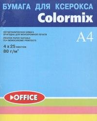 Бумага для ксерокса, 100 листов, 80 г/м2, 4 цвета, Ульяновский Дом печати