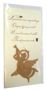 Открытка с деталью из шпона «ангел-хранитель», Караван-СТ